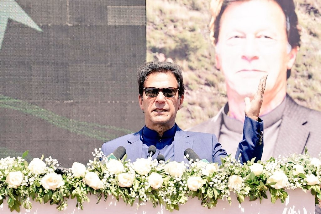 PM expresses sorrow over loss of lives in Quetta blast