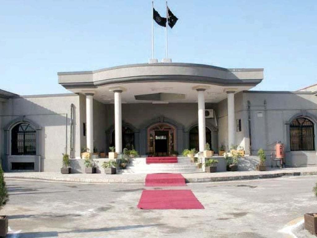 IHC stays ECP's proceeding in Talpur qualification case