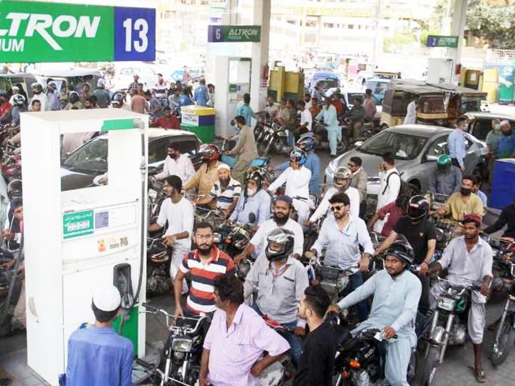 Petrol prices: Multiyear low Petroleum Levy