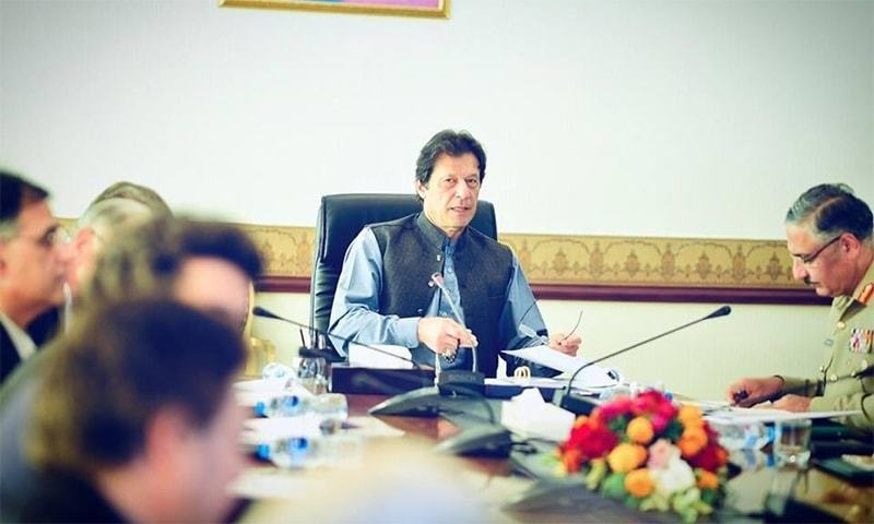 Public-private partnership is need of the hour for country's progress: PM