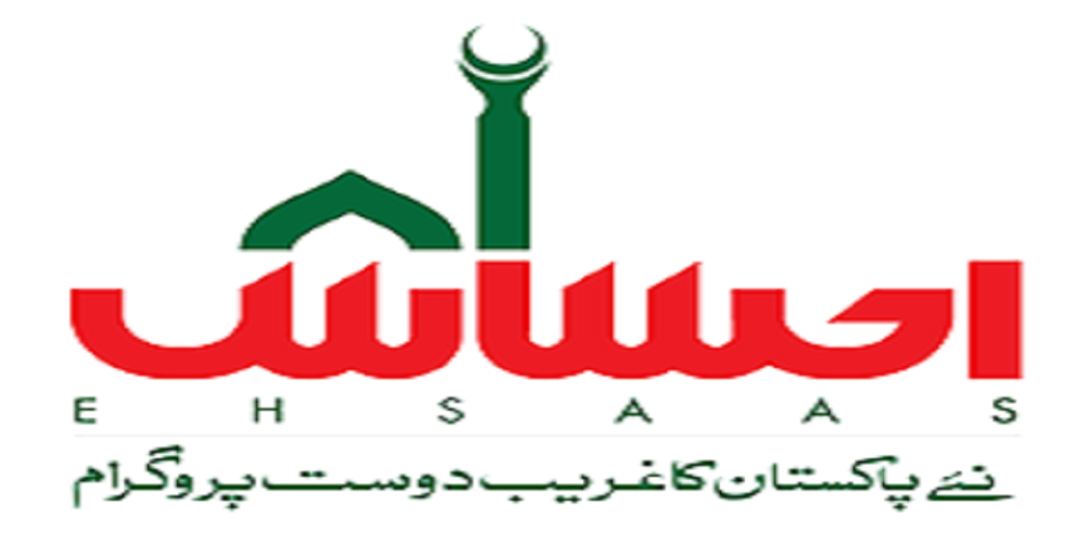 WB recognizes Ehsaas Emergency Cash program among world's largest in terms of coverage