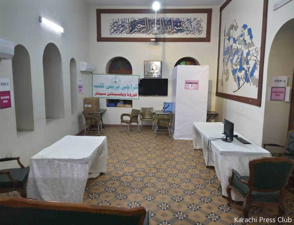 Covid-19 vaccination center starts working at KPC