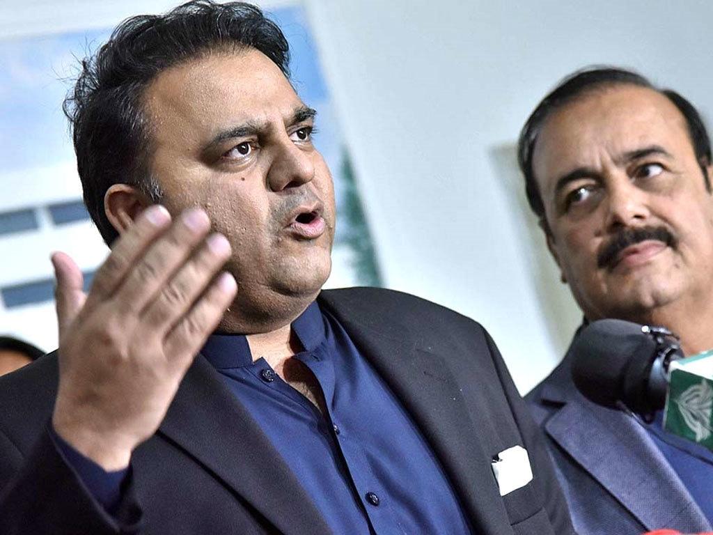 Global institutions appreciate Pak resolve: Fawad