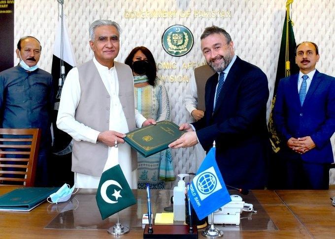 Courtesy:  Economic Affairs Division, Government of Pakistan