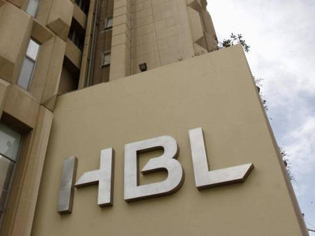 HBL wins 'Best Bank in Pakistan 2021' award by Euromoney