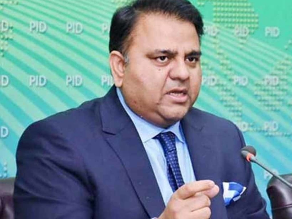 Defeat in AJK: Fawad urges PPP, PML-N leaders to resign