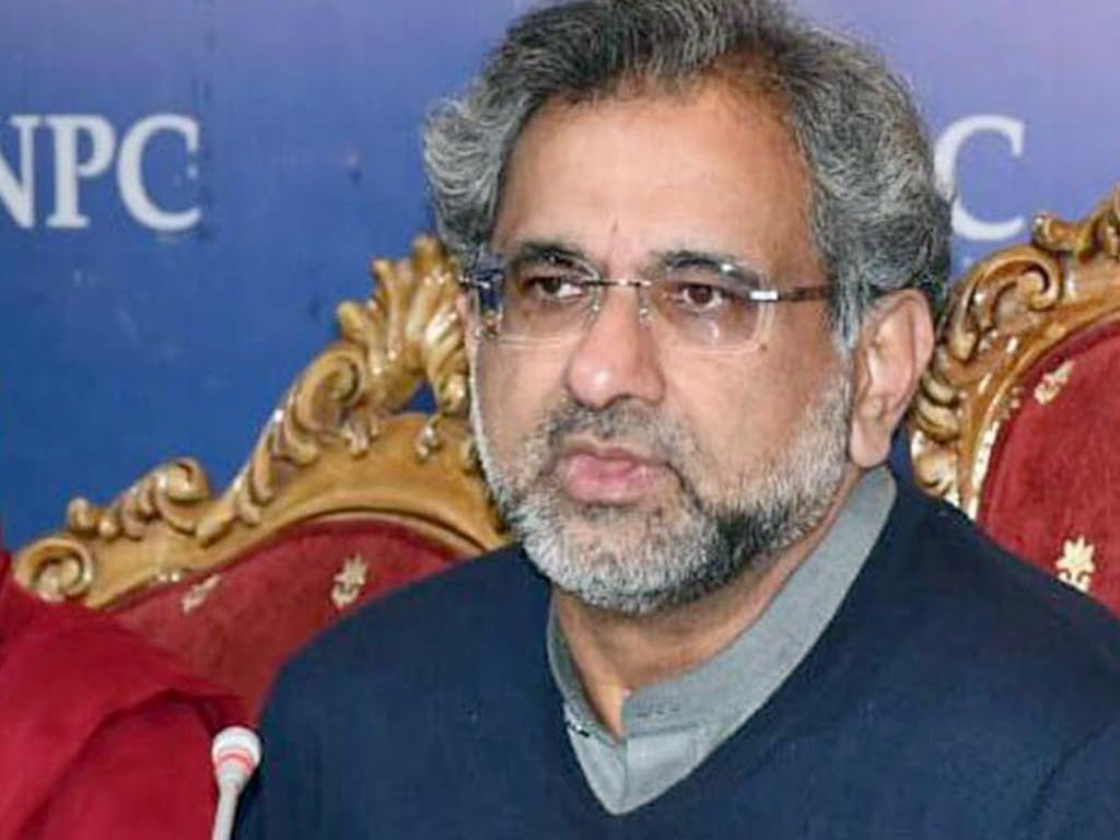 Report on Pakistan's judicial system: Khaqan says govt should lodge protest with US
