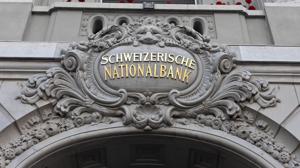 Swiss National Bank increases first half profit to $48 billion