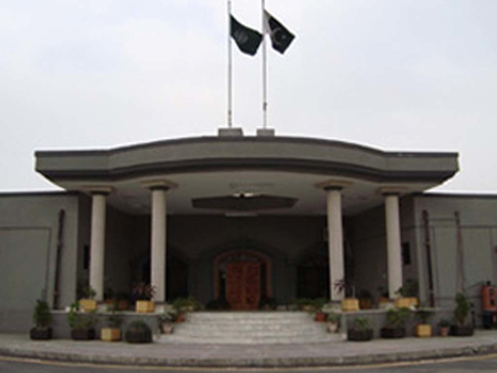Fundamental rights of slum dwellers: Preliminary report submitted before IHC