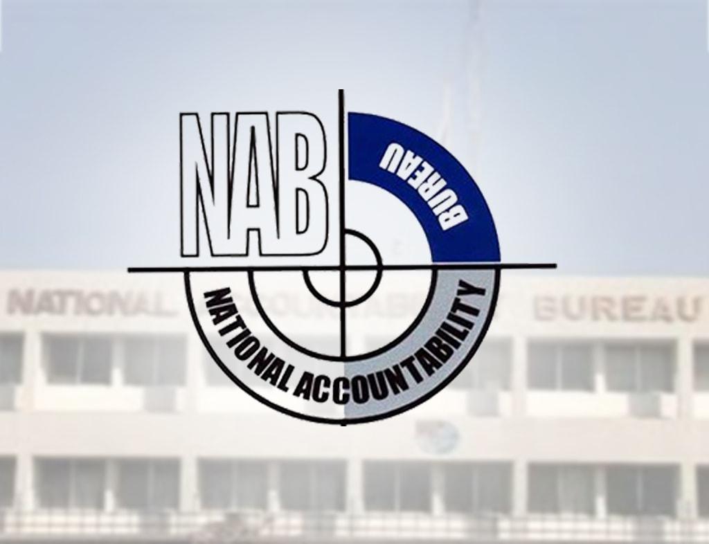 NAB chief's appointment without consultation with Shehbaz 'illegal': Marriyum