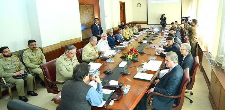 NSC discusses internal security issues, Afghanistan situation