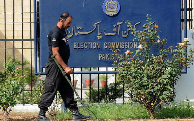 Foreign funding case: ECP allows PTI access to PPP, PML-N's account details