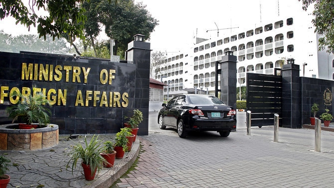 FO condemns Indian home minister's 'irresponsible and provocative statement'