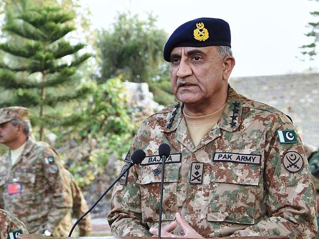 COAS for global convergence on Afghanistan to avoid humanitarian crisis