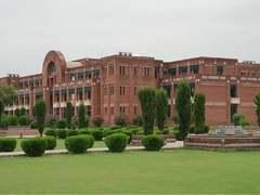 IIU admission process