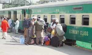 At least 15 die as Shah Hussain Express train crashes into coaster