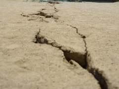 6.6-magnitude quake strikes off Indonesia