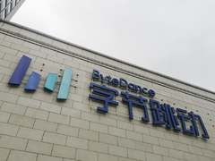 US set to unveil crackdown on China's ByteDance over TikTok