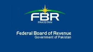 FBR transfers, postings