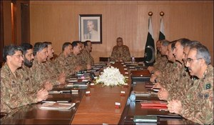 Corps commanders discuss geostrategic situation, internal security