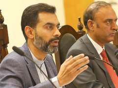 Monetary Policy Committee to meet on Monday