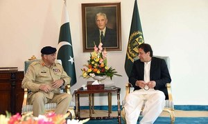 COAS Bajwa meets PM, discusses issues of national and regional security