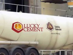 Lucky Cement voted Pakistan's most outstanding company