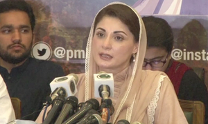 Shehbaz arrested for not standing against Nawaz Sharif, says Maryam