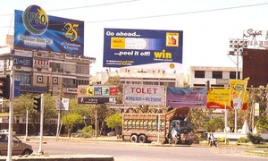 SHC directs removal of all billboards from public properties