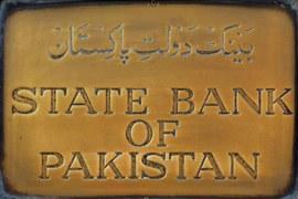 Pakistan's external debt jumps by USD 7bn: SBP