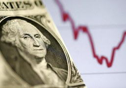 United States working on to introduce the 'Digital Dollar'