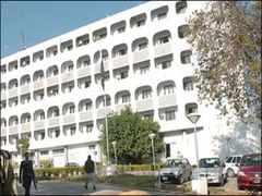 Recognition of Israel not under consideration: FO