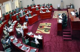 Gilgit-Baltistan's new Legislative Assembly takes oath