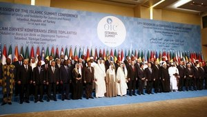 Kashmir Issue omitted from the agenda of OIC Foreign Ministers' meeting