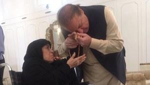 Funeral prayers of Begum Shamim held in Lahore