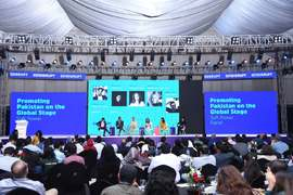 021 Disrupt 2020 to host 5000+ Innovators, Entrepreneurs, and Disruptors in Pakistan