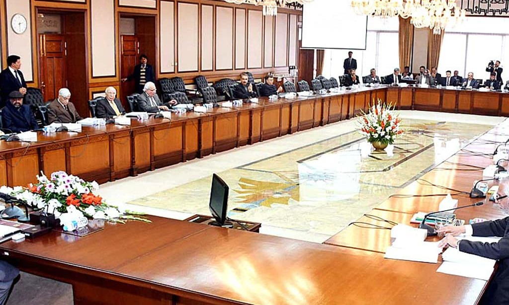 Appointments of CEOs, MDs: Cabinet refuses to extend deadline