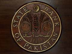 SBP maintains status quo third time in a row