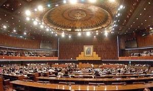 PML-N withdraws NAB amendment bill in National Assembly