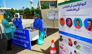 COVID-19 outbreak: Health dept establishes 14 vaccination centres across Sindh
