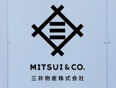 Japan's Mitsui to invest in UK carbon capture project