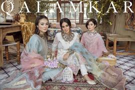 Hazara Kee Dastan by Qalamkar