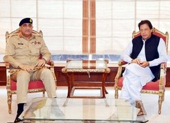 Army Chief meets PM Khan, discuss prevailing security situation in the country: Sources