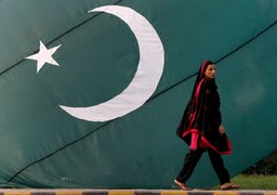 Pakistan's powerful groups enjoy economic privileges of over $17bn: UNDP Report
