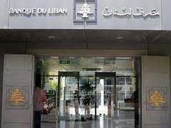 Lebanon's Central Bank calls for swift action to curb subsidies