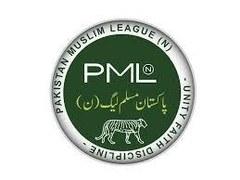 Change of Raiwind residence ownership: PML-N blames Shehzad for pressurising