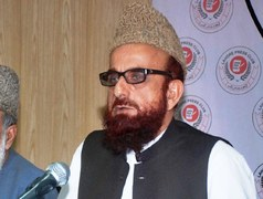 Mufti Muneeb announces nationwide shutter down strike in TLP support today