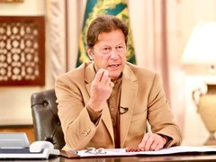 Pakistan could face situation 'similar to that of India' soon if COVID SOPs not followed strictly, warns PM Khan