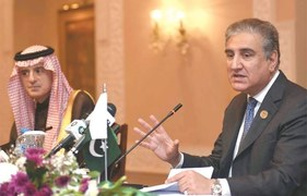 PM's Saudi Arabia visit is of key significance in view of regional developments: Qureshi