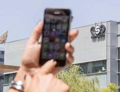 Amnesty urges moratorium on surveillance technology in Pegasus scandal